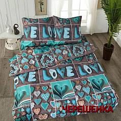 """Ткань для постельного белья Бязь """"Gold"""" Lux GL2086 (50м)"""
