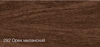 292 Орех миланский - плинтус напольный с кабель каналом 55 мм  коллекции Комфорт Идеал