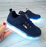 Кроссовки унисекс с LED подсветкой, 11 режимов. Подзарядка, usb-шнур для подзарядки в комплекте, фирма Bessky