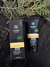 Крем для тела с минералами и маслом виноградных косточек VitaminClub 200 мл