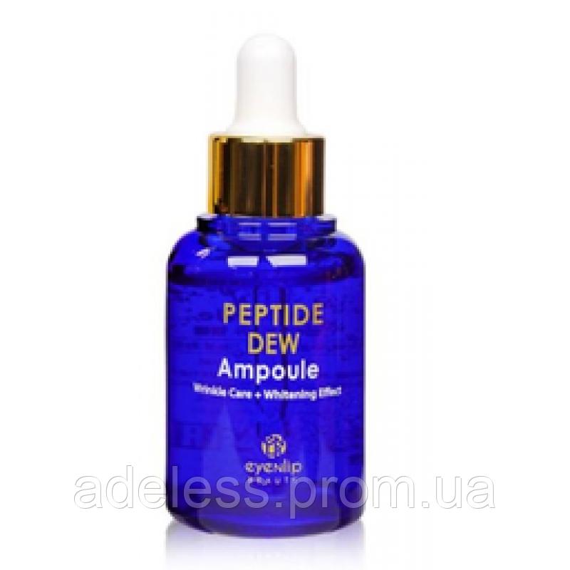Сыворотка для лица с пептидами Eyenlip Peptide Dew Ampoule, 30мл