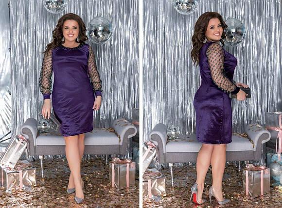 """Сногсшибательное женское платье из """"Королевского"""" Бархата 50, 52, 54, 56 размер батал, фото 2"""