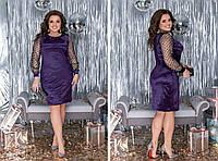 """Сногсшибательное женское платье из """"Королевского"""" Бархата 50, 52, 54, 56 размер батал"""