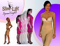 Утягивающие шорты для моделирования фигуры Слим энд Лифт Суприм (Slim & Lift Supreme) с брительками