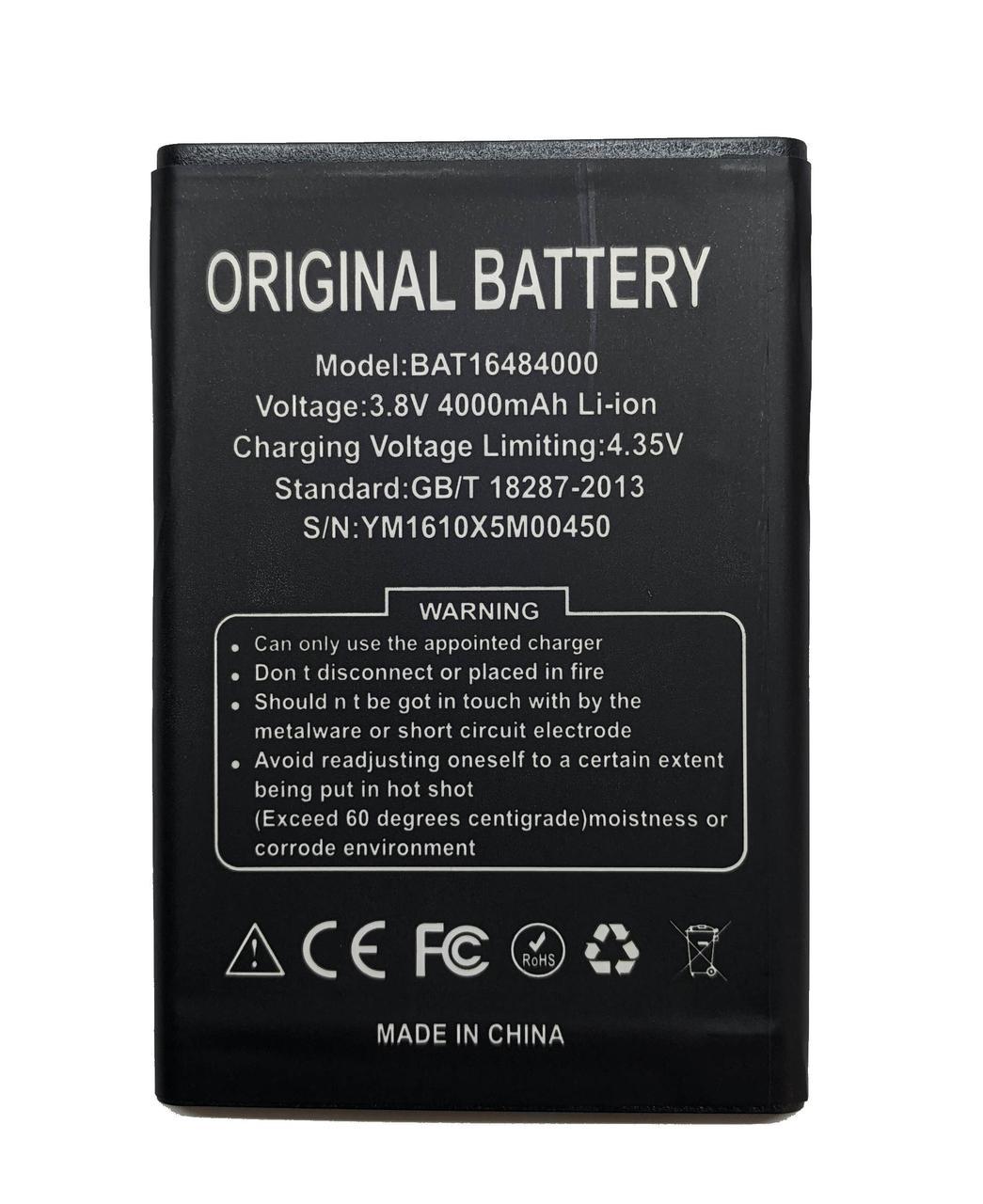 Doogee X5 Max/X5 Max Pro BAT16484000 Аккумулятор Батарея