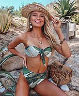 Женский купальник бандо FS с завышенными плавками Mella