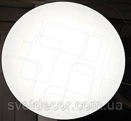Светодиодный LED Светильник Videx 24W Настенно Потолочный Круглый 4100К Прямоугольники