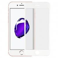 Защитное стекло 5D (монолит) для iPhone 6 / 6s Белый