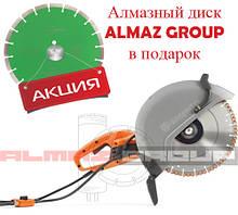 "Резак электрический Husqvarna K4000 14""/350 мм ( под диск 350) диск  Technic Advanced 350 мм  в подарок !!!"