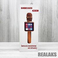 Портативный беспроводной блютуз микрофон Handheld KTV MD-03 (Silver)