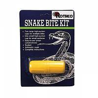Набор для удаления яда Rothco Snake Bite Kit