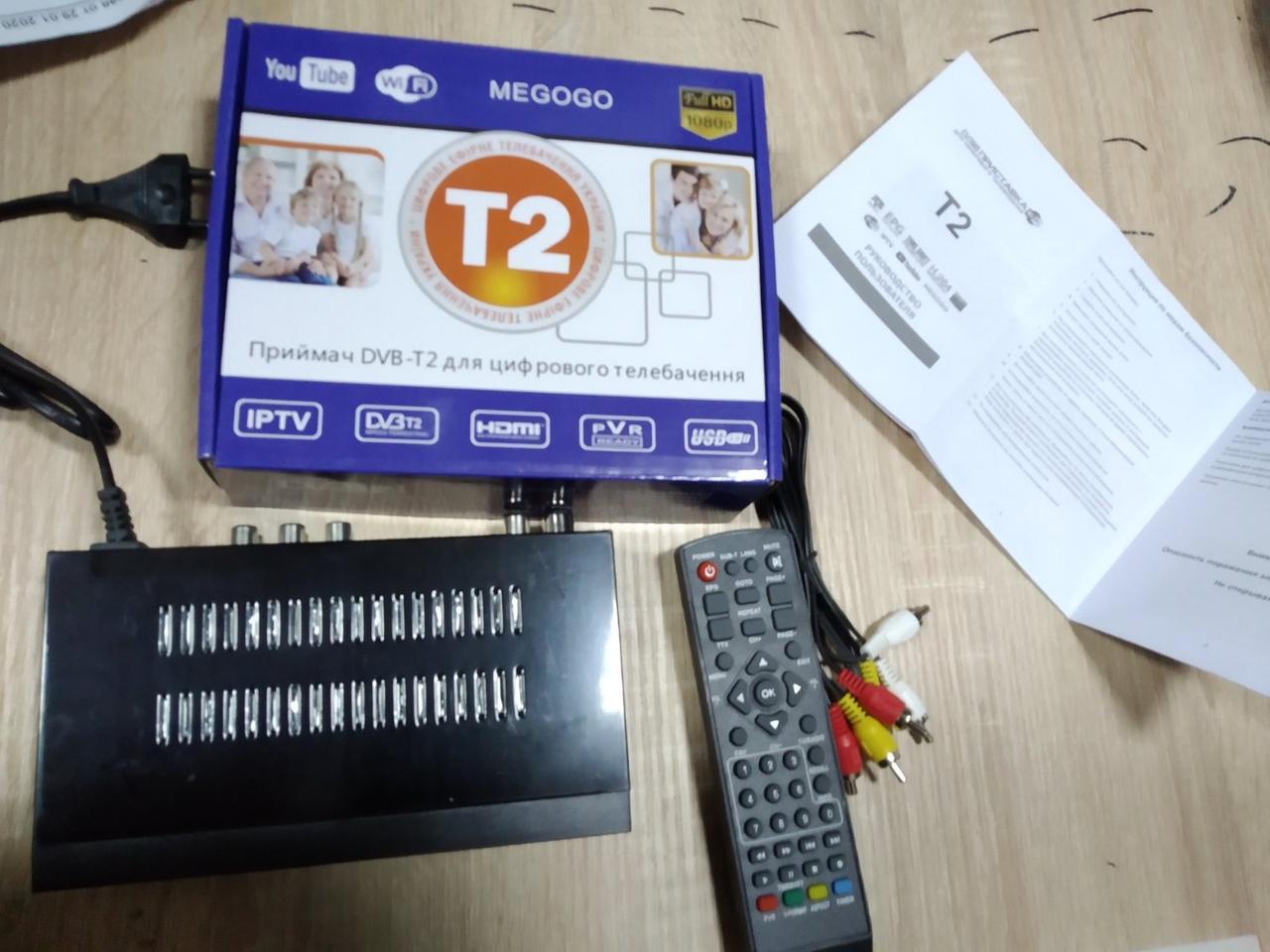 Цифровой ТВ тюнер Т2 Megogo DVB Мегого Металлический корпус