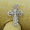Серебряный крестик Православный размер 35х20 мм вставка белые фианиты вес 1.5 г, фото 2