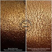 Пигмент для макияжа KLEPACH.PRO -1- Бронза (пыль)