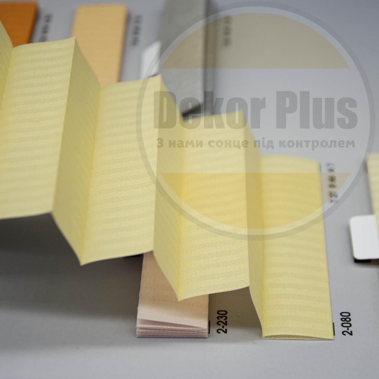 Штори плісе Lakme (8 варіанта кольору)