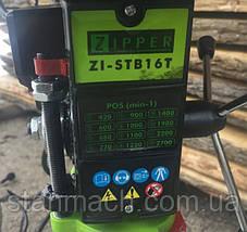 Сверлильный станок Zipper ZI-STB16T, фото 2