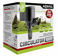 Помпа AquaEl Circulator 1000 для аквариума до 250 л