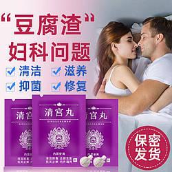 Китайские лечебные тампоны «Clean Point, Бьютифул лайф» 3шт в упак