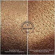 Пигмент для макияжа KLEPACH.PRO -3- Раухтопаз (пыль)