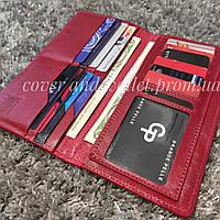 Красный женский кошелёк, купюрник ручной работы Grande Pelle