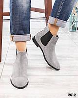 """Ботинки женские  """" Челси"""" с декором серые"""