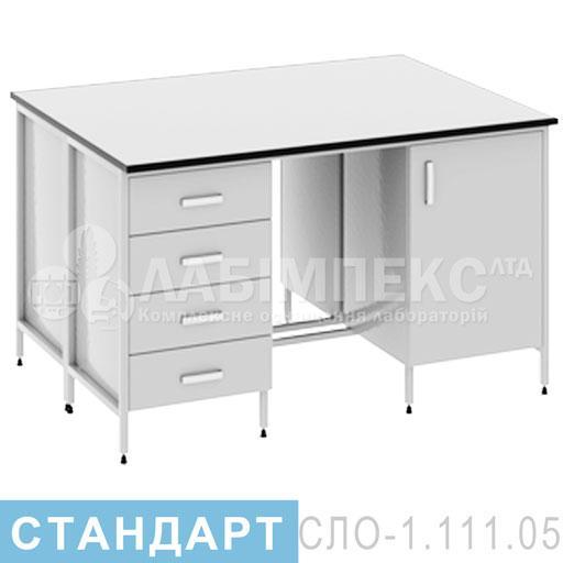 Стол лабораторный островной СЛО-1.111.05│СТАНДАРТ