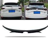 Спойлер на крышку багажника Mazda CX-5 рестайлинг 2017+ г.в. ABS пластик, фото 1