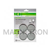 Универсальные амортизирующие подставки для стиральных машин Electrolux 9029795243 E4WHPA02