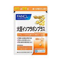 FANCL Комплекс для поддержания женской красоты на основе соевого изофлавона