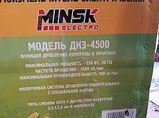 Зернодробилка (кормоизмельчитель) MINSK ELEKTRO 4.5 кВт, 3500 оборотов, бункер 10 л, фото 2
