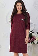 Женское нарядное платье с ангоры,размеры:50,52,54,56.