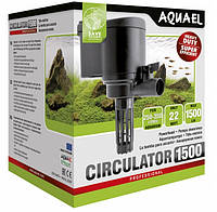 Помпа AquaEl Circulator 1500 для аквариума до 350 л