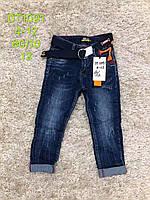 Джинсы для мальчиков оптом, размеры 4-12 лет, S&D. арт. DT-1091