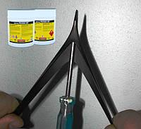 Изофлекс - ПУ 560 БТ (40л) сверхэластичное битумно-полиуретановое гидроизоляционное покрытие., фото 1