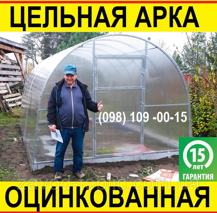 ТЕПЛИЦА АРОЧНАЯ 3х4 КАРКАС