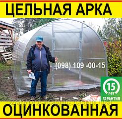ТЕПЛИЦА АРОЧНАЯ 3х4 под поликарбонат 4,6,8 мм