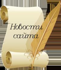 05.09.2015 Новые поступления