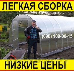 ТЕПЛИЦА АРОЧНАЯ 3х6 под поликарбонат 4,6,8мм