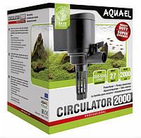 Помпа AquaEl Circulator 2000 для аквариума до 500 л