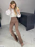 Классические модный брюки с завышенной талией размеры 42-48 арт. 600130