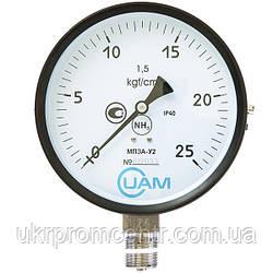 Манометр МП3А-У2, вакуумметр ВП3А-У2, мановакуумметри МВП3А-У2 для вимірювання тиску аміаку