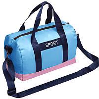 Сумка для спортзала SPORT, PL, р-р 35x22x22см., голубый (LLW7103-(lbl))