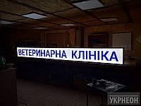 Лайтбокс европейский, вывеска световая 4000х800мм