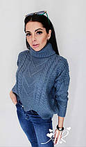 Женский укороченный свитер объемной вязки под горло 42-46 р, фото 3