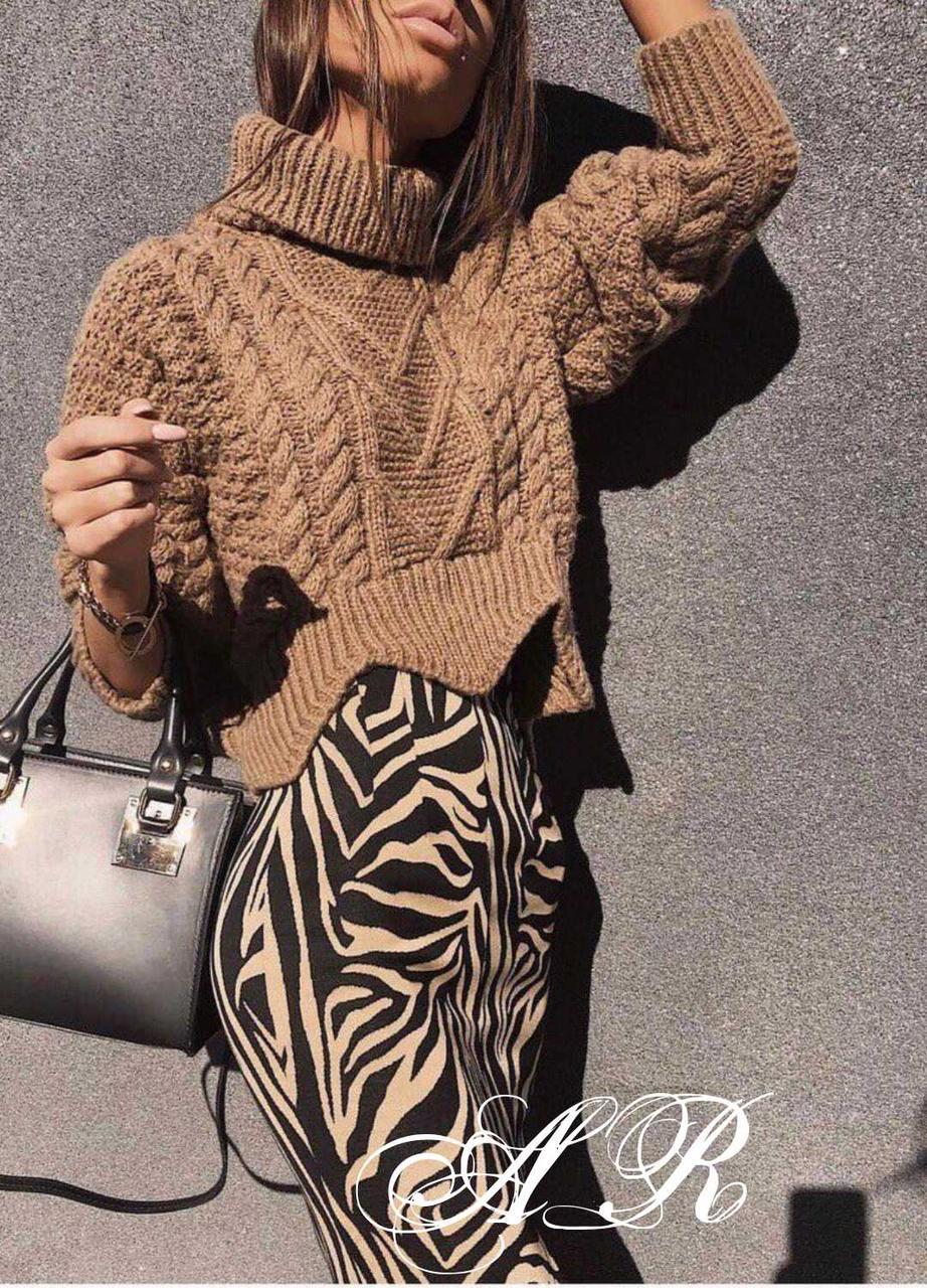 Женский укороченный свитер объемной вязки под горло 42-46 р