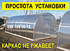 АРОЧНАЯ ТЕПЛИЦА 3х10 КАРКАС, фото 3