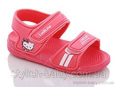 Детская летняя обувь 2020 оптом. Детские босоножки бренда Luck Line для девочек (рр. с 24 по 29)