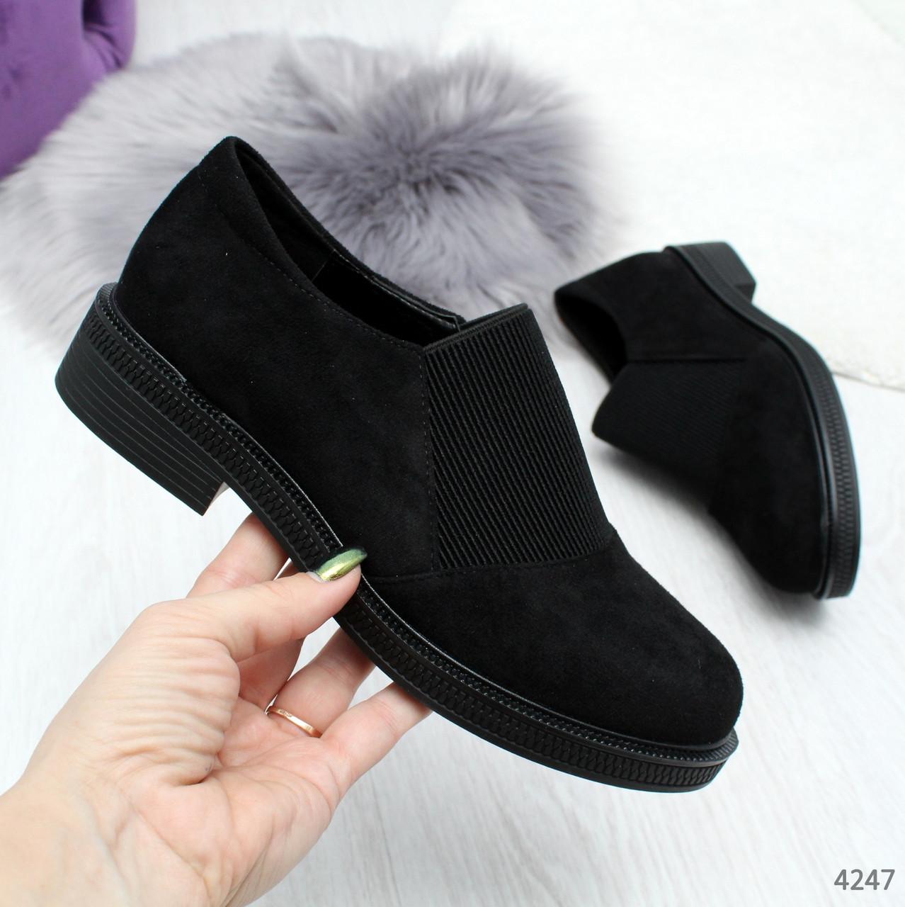 Женские замшевые черные туфли лоферы на низком ходу на широкой резинке вверху