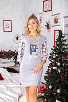 Платье женское для сна и отдыха ТМ Antana
