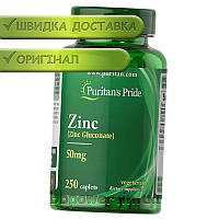 Витамины Puritan's Pride Zinc Gluconate 50 mg 250 таб